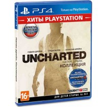 Uncharted Натан Дрейк Коллекция (Хиты PlayStation) [PS4]